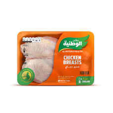 Al Watania Fresh Chicken Breast With Bone and Skin 450g