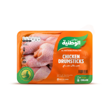 Al Watania Fresh Chicken Drumsticks 450g