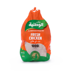 Al Watania Fresh Chicken 1000g