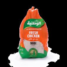 Al Watania Fresh Chicken 900g