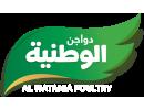 Al Watania