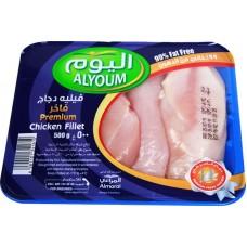 Chicken Fillet 500Grm