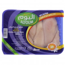 Alyoum Fresh Chicken Breast 1000g