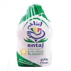 Entaj Fresh Chicken 1100g