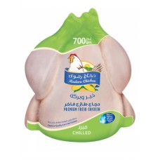 Radwa Fresh Chicken 700g
