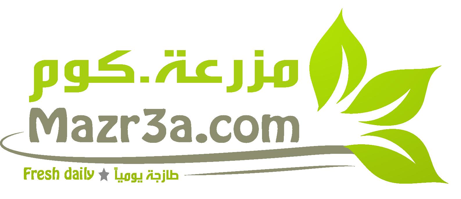 مـزرعـة.كـوم | MAZR3A.COM