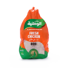 Al Watania Fresh Chicken 800g