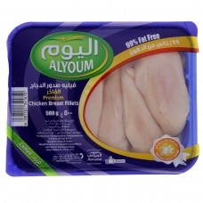 Alyoum Fresh Chicken Breast 500g