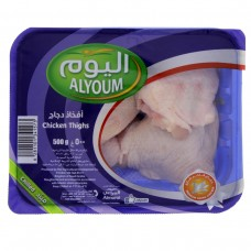 Alyoum Fresh Chicken Thigh 500g